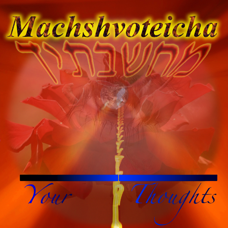Mashvoteicha